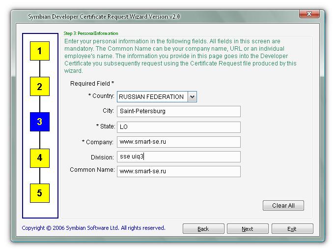 Dreamweaver 8.0 2 Русификатор