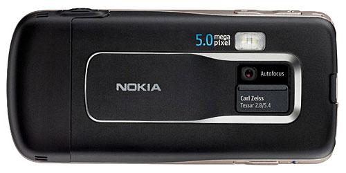 Камера на Nokia 6260 Slide