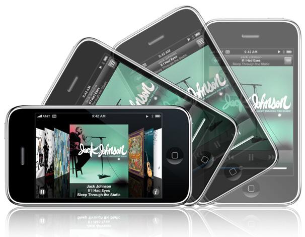 Фотография Apple iPhone 3G - Фото 12