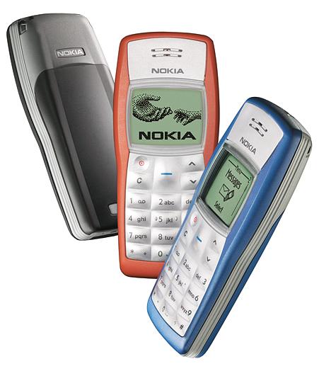 Фотография Nokia 1100 - Фото 03