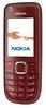 Фото №2 Nokia 3120 Classic