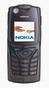 Фото №3 Nokia 5140