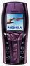 Фото №1 Nokia 7250