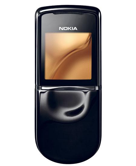 Фотография Nokia 8800 Sirocco Edition - Фото 01