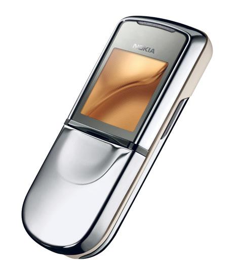 Фотография Nokia 8800 Sirocco Edition - Фото 12