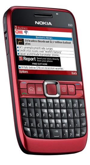 Рубиново-красный Nokia E63