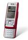 Фото №2 Nokia E65