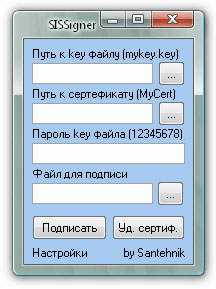 SIS Signer v1.4 - Windows